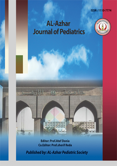 Al-Azhar Journal of Pediatrics